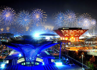 Night at Shanghai World Expo