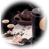 Gong Fu Tea and Teapot
